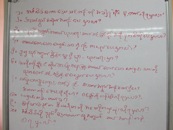 Questions on the whiteboard in Kuala Lumpur